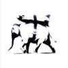 Bomb elephant - Banksy plakat - Bomb elephant - Banksy plakat